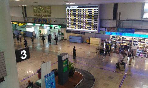 ドンムアン空港 スクートで