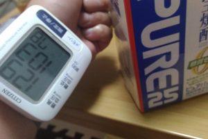 お酒を飲みすぎない方法 呑み中に血圧を測るんですよ!