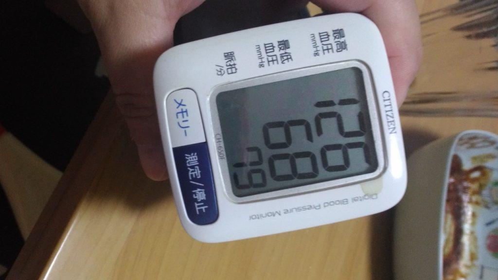 飲酒と血圧
