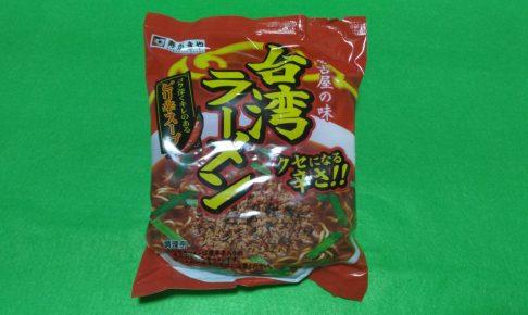 即ラ「台湾ラーメン」が辛くて汗が止まらないんですよ!